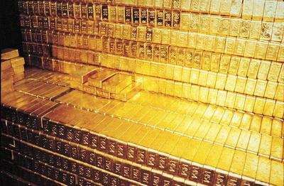 «золотые» слитки
