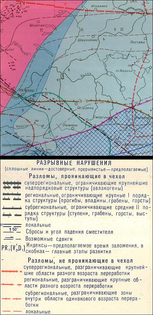 карта разломов