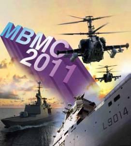 МВМС-2011