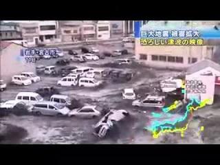 мега-цунами