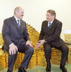 Белорусские власти