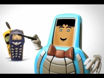 Nokia Tune