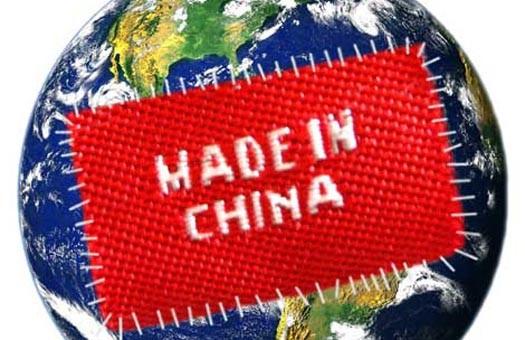 Китайская экономика