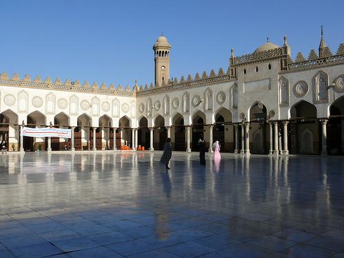 Аль-Азхар