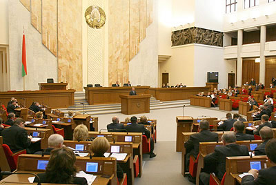 Беларусь, парламент