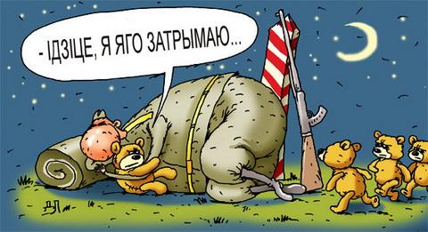 мишки_Беларусь
