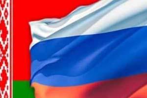 rossiya-belarusiya