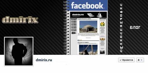 Facebook - dmirix