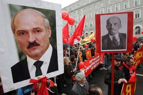 Лукашенко - Ленин