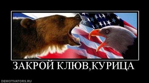 zakroi_klyuvkurica