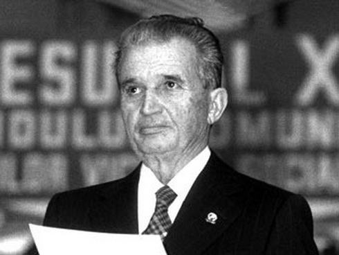 Николае Чаушеску