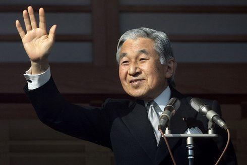 император Акихито_
