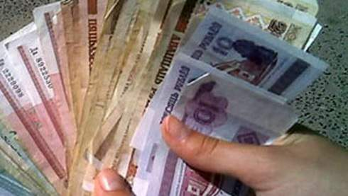 деньги_Беларусь