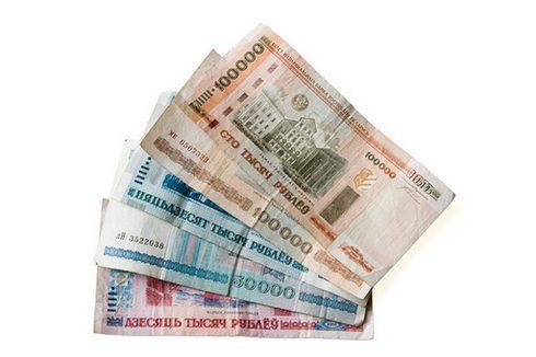 деньги_by1