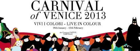 карнавал_2013
