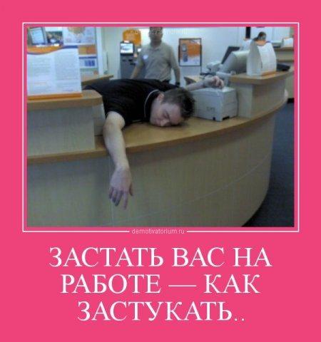 работа_