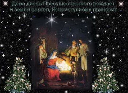 рождество1