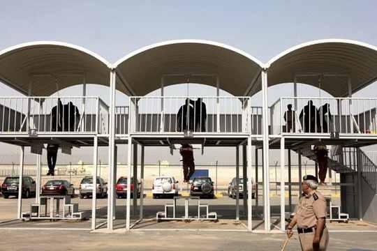 Кувейтское правосудие