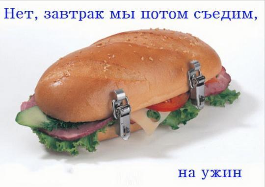 ФРАЗО_13