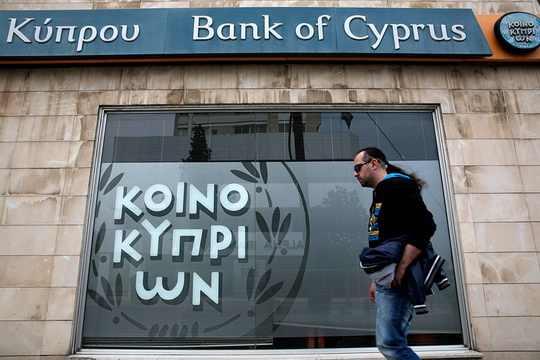 кипр_деньги