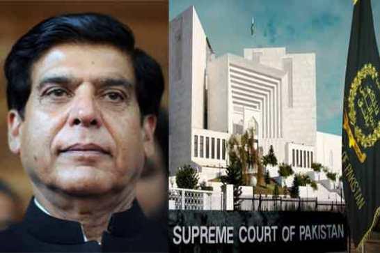 Верховный суд Пакистана
