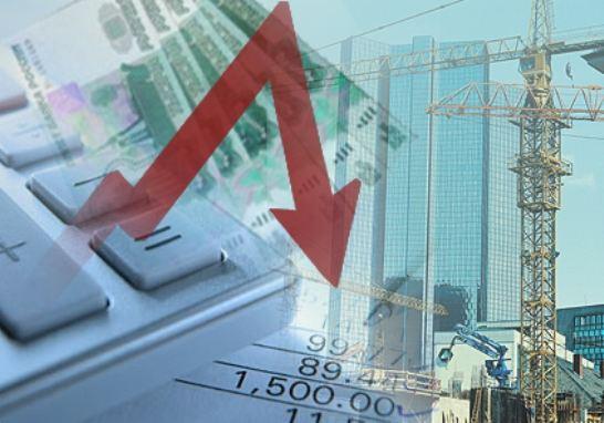 ekonomicheskiy_krizis