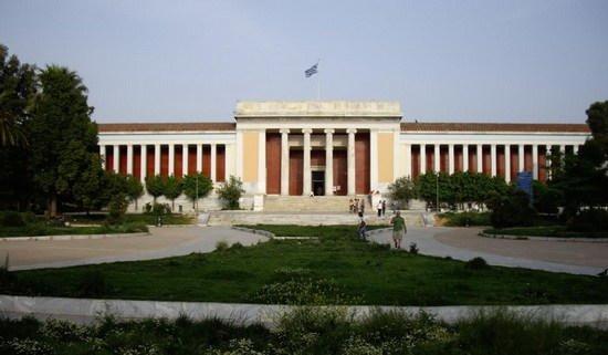 Национальный музей Археологии в Афинах
