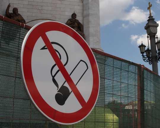 антитабачный закон_Россия