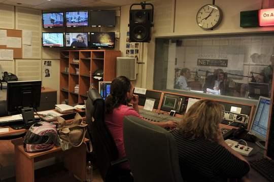 гостелевидение и радио ERT