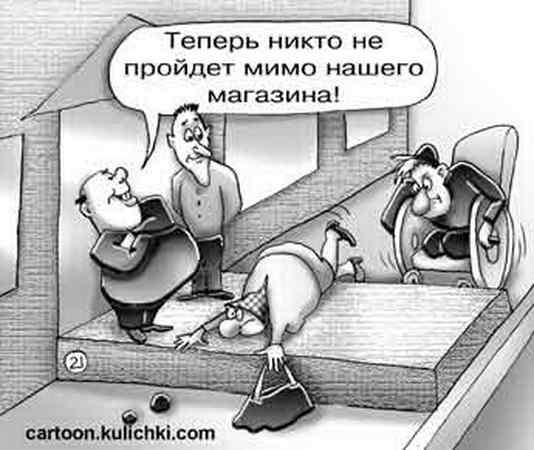магазин_