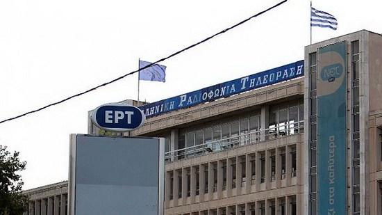 телевидение ERT