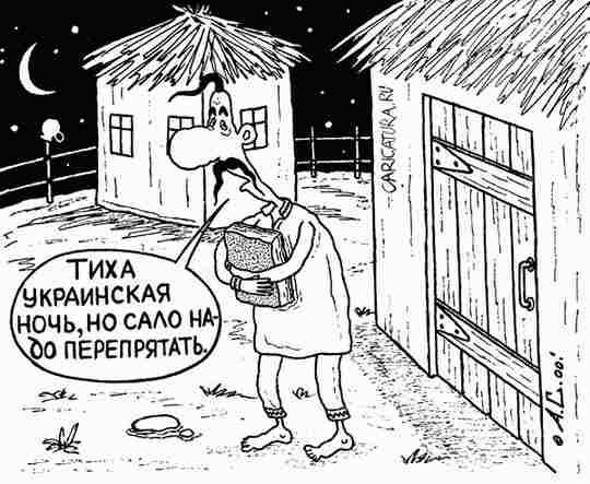 tiha_ukrainskaya_noch