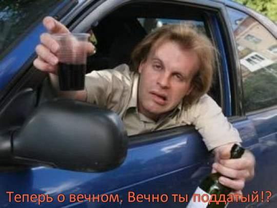 ФРАЗО_30