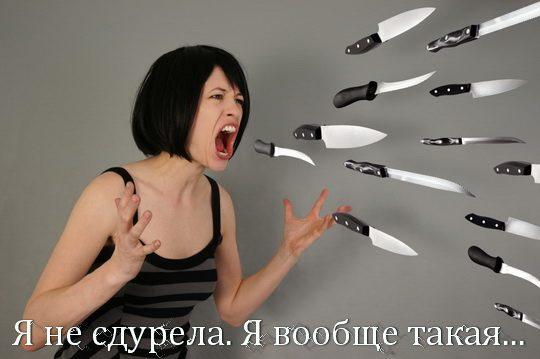 ФРАЗО_32