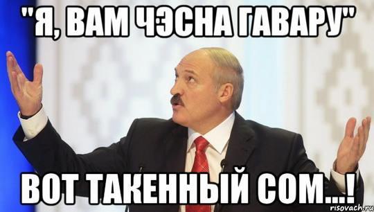 luka_мем