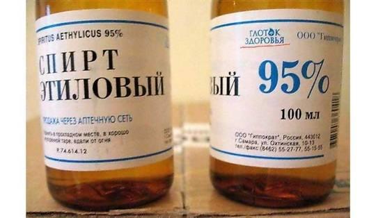 спирт_этиловый