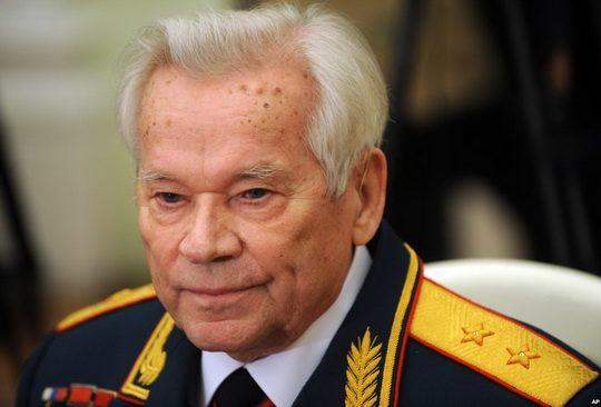 Михаил_Калашников