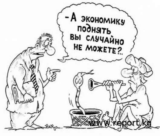 экономика_беларусь