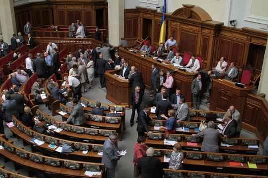 Верховная_Рада_Украины
