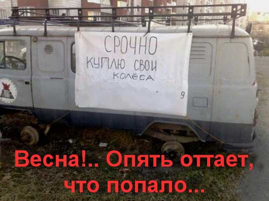 ФРАЗО_47
