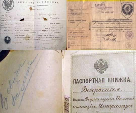 паспорт