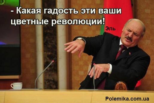 lukashenko_3