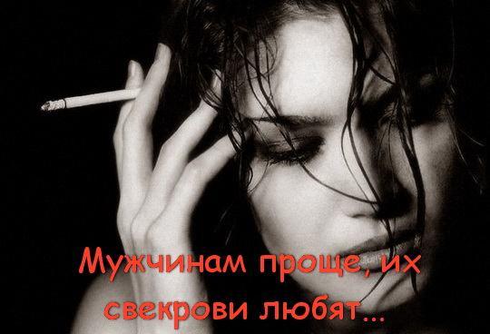 ФРАЗО_53