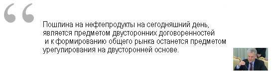 Христенко