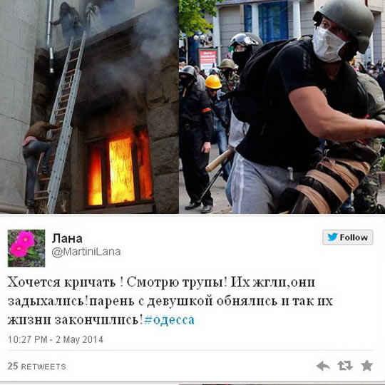 украина_одесса