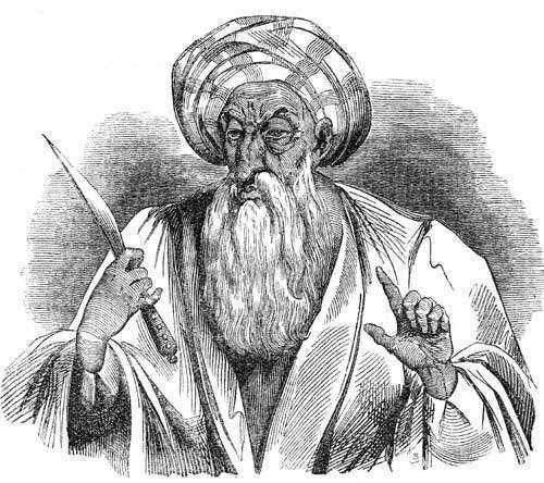 Омар-Хайям1