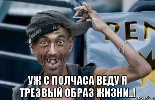 ФРАЗО_58