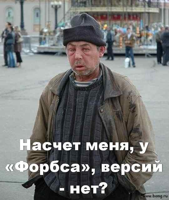 ФРАЗО_64