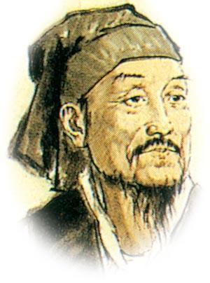 han fei tzu and the art