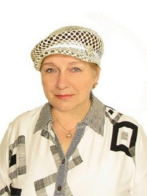 guskova